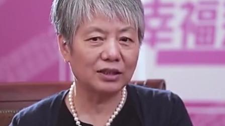 二胎家庭如何教育好两个孩子?听听李玫瑾教授怎么说。