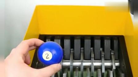 把台球放入粉碎机中,启动粉碎机开关,你猜台球能坚持多久?