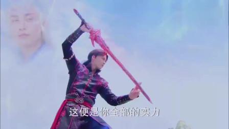 《古剑奇谭》屠苏与师尊对决, 屠苏可以下山了!