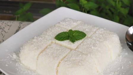 1分钟教你做椰奶糕,简单易学又好吃,奶夏天吃正合适!
