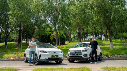 热销纯电SUV对比评测,吉利帝豪GSe VS 比亚迪元EV【观冬煮】