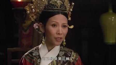甄嬛传:皇后借吃饭暗示皇上雨露均沾,没想到被皇上反怼