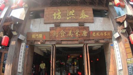四川成都:你只知道春熙路,但你听说过唐宋美食街吗?