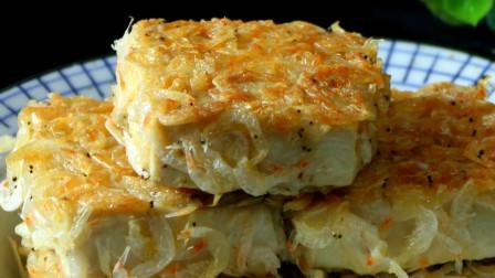 豆腐别直接红烧,教你香煎虾皮豆腐的做法,外酥里嫩,给肉也不换