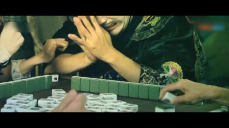 和鬼打麻将有牌不敢胡,结果鬼不争气,三家帮着松章还胡不了