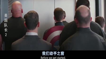 美国队长:不愧是美国队长,从几十米高的大楼上跳下来都没事