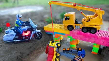 翻斗车和皮卡车互不相让过彩色积木桥掉入水中,警察和吊车营救