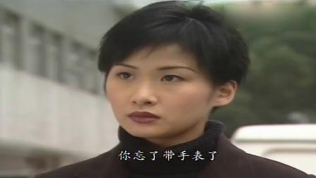 刑事侦缉档案:为了破案,忠义利用女友的感情,女友只问她一句话