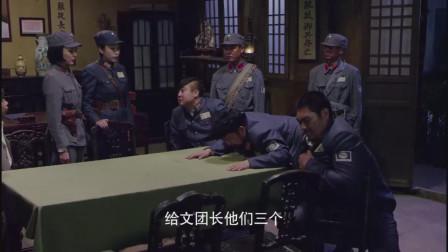 傻儿传奇:方哈儿接受做考纪组组长,结果文秀等人被挨军棍作了结