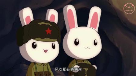 那年那兔那些事儿:在鹰酱的炮火中,兔子们唱起了歌曲