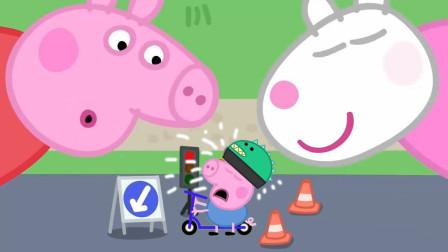 太好笑!小猪佩奇和苏西在卖什么东西?小朋友们怎么跑来跑去?儿童亲子游戏玩具故事
