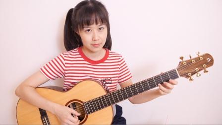 陪你练琴 第52天 南音吉他小屋 吉他基础入门教学教程