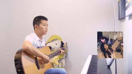 【琴侣】吉他弹唱《有可能的夜晚》