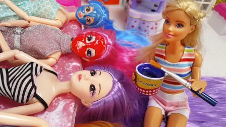 芭比的美容美发店开张了, 姐妹们都来捧场敷面膜做保养, 各自选了自己喜欢的颜色