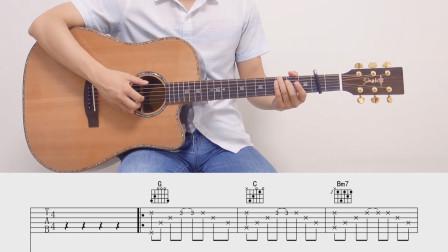 【琴侣课堂】吉他弹唱教学《有可能的夜晚》