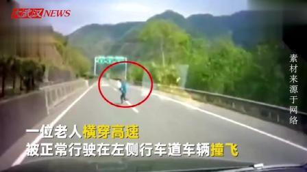 机动车负次责老人横穿马路