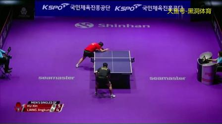2019韩国公开赛第5比赛日五佳球 许昕和梁靖崑对攻排第一