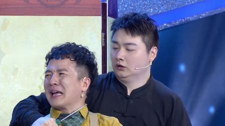 神一样的猪队友!林涛改编郭德纲相声演小品全程笑死人