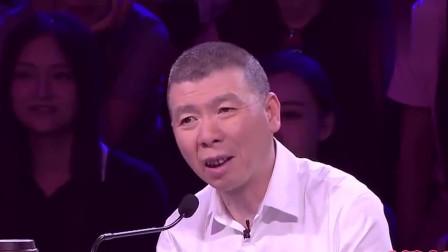 笑傲江湖:宋丹丹:这是我这一辈子见过的最小的眼睛!