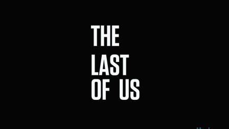 美国末日:最后的生还者全收集剧情流程19公交车站