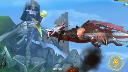 饥饿龙国际版:天龙座发现了一个巨型骷髅,还有一把大剑?