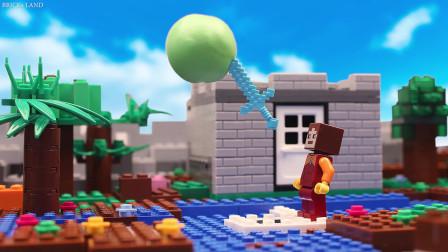 我的世界动画-乐高史蒂夫遇上圆形-BRICKs LAND