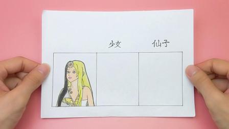 给叶罗丽白光莹手绘少女和仙子长相,简单可爱又善良,女生很喜欢