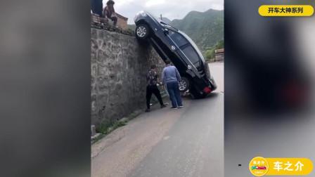 这车到底经历了什么,咱也不敢问!