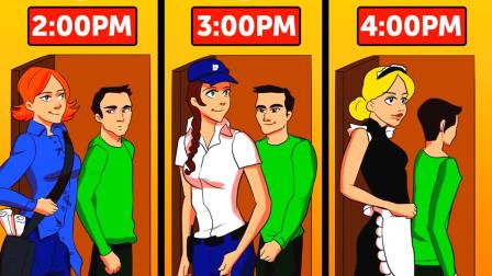 烧脑推理:图中有3名女士,谁是绿衣男子的情人?