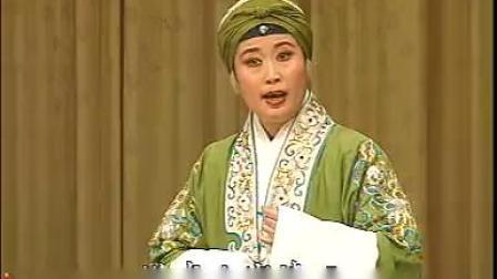京剧《海瑞罢官》海母唱慢板-01