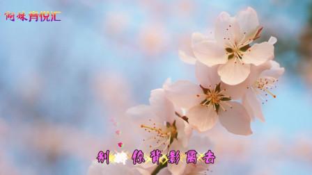 叶倩文,李茂山深情对唱《无言的结局》,歌曲经典,勾起满满回忆