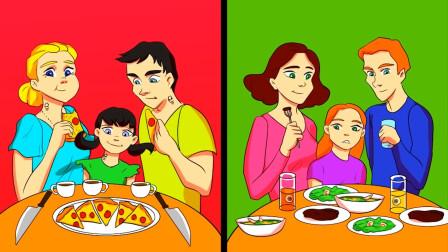 脑力推理:哪一边的家庭不是人类?