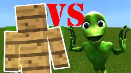 我的世界:绿星人VS木头人 结果会如何
