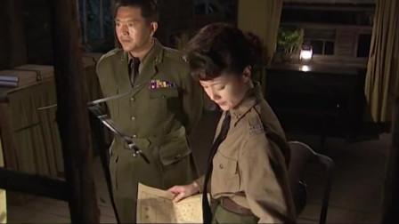 最后的子弹:国官收到电报,被任命为,激动地跪地磕头