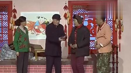 多年前的小品刘小光找赵本山分钱, 看着也搞笑。