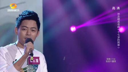 小伙演唱经典歌曲《十七岁的雨季》,满满的青春记忆,让人感动