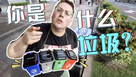 【垃圾分类】我在上海人民广场做了一天的垃圾桶!