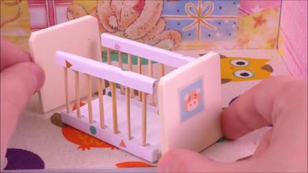 DIY芭比娃娃迷你婴儿房婴儿床尿布和奶瓶