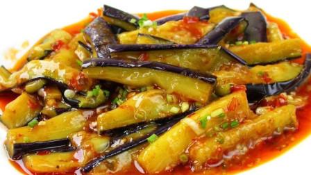 红烧茄子的家常做法,老公一周总要吃2次,比红肉还香,太过瘾了