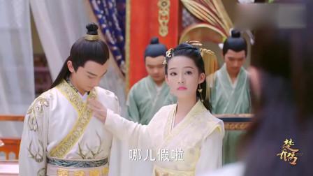 楚乔传:各位皇子为了元淳公主的成人礼也是煞费苦心,辛苦了!