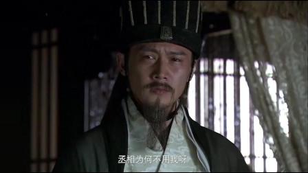 《三国》诸葛亮独揽大权,赵云第一个不服,对诸葛亮一脸的鄙视