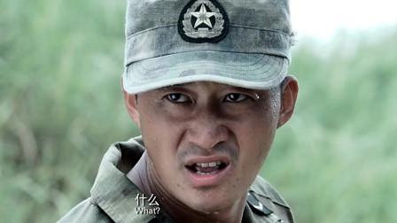战狼:吴京在这段说了4句话,有3句带脏字,听着却很搞笑