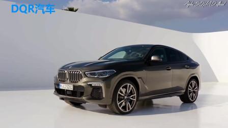 2020款宝马X6官方视频曝光,新车将采用激光大灯,前脸更威严!