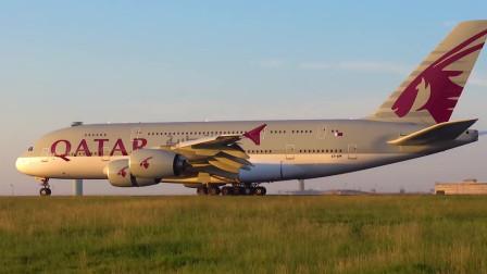 卡塔尔航空:空客A380-800着陆实拍