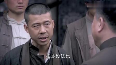 日本特务上山和谈合作,没想到一见面就和拔枪相对