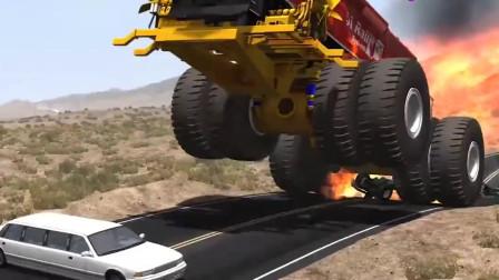 BeamNG 驾驶巨型机器砸碎豪华轿车