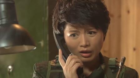 女兵给家里打电话,却无意间暴露真实身份,竟是军区首长的女儿!
