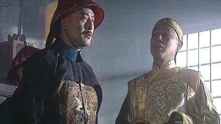 康熙王朝:皇上狱中见国治,国治险死还生,力荐周培公