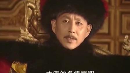 康熙王朝:康熙听完姚启圣的简历,感叹:不简单,能做的官都做了
