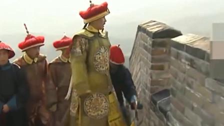康熙王朝:康熙在长城视察,却发现一个人才,6品知县张廷玉!